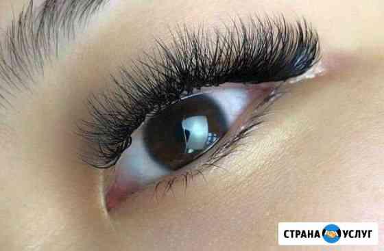 Наращивание ресниц Южно-Сахалинск