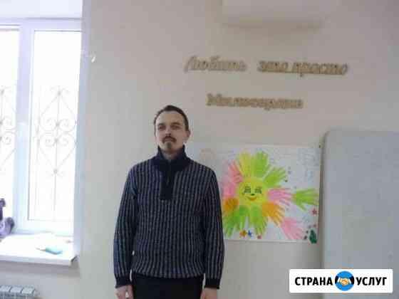 Репетиторство по обществознанию Смоленск