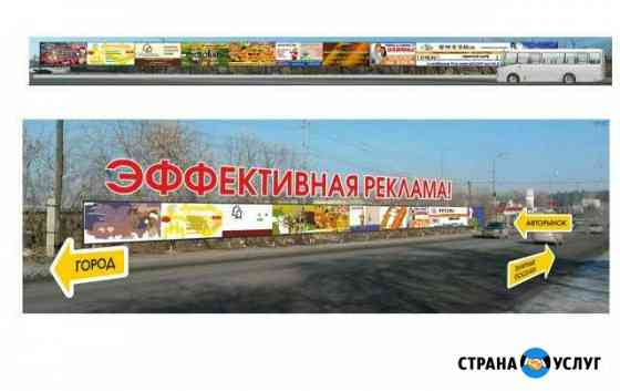 Размещения рекламы на щите Шадринск