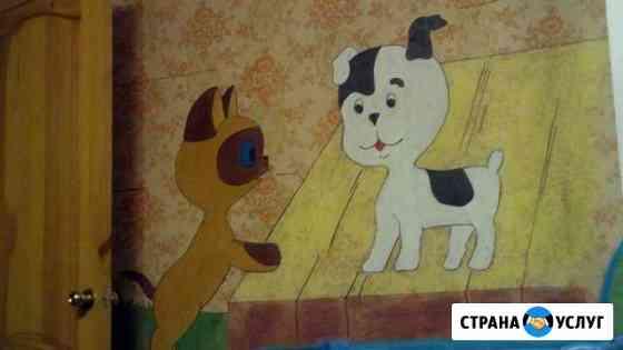 Детские рисунки Северодвинск