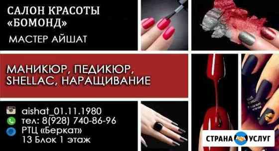 Создание визиток Грозный