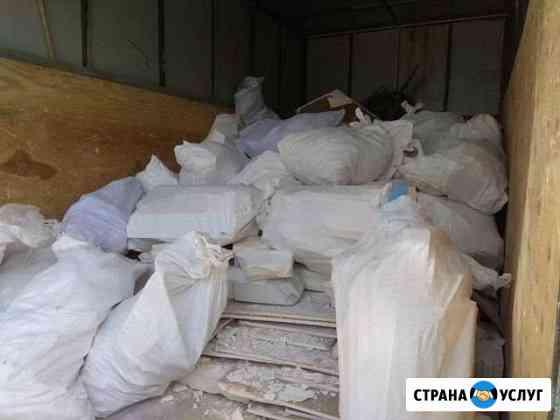 Вывоз мусора. Строительного мусора. Хлама Петрозаводск
