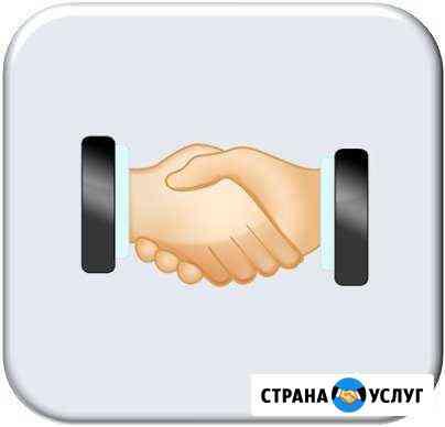 Юридические услуги Губкинский