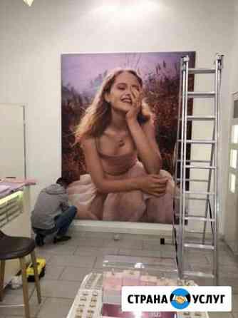 Реклама в торговых центрах. Монтаж. Замена баннера Тюмень