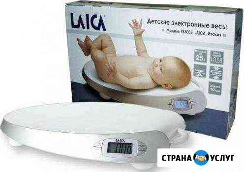 Электронные детские весы Череповец