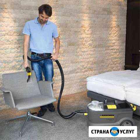 Химчистка мягкой мебели / аренда пылесосов karcher Мурманск