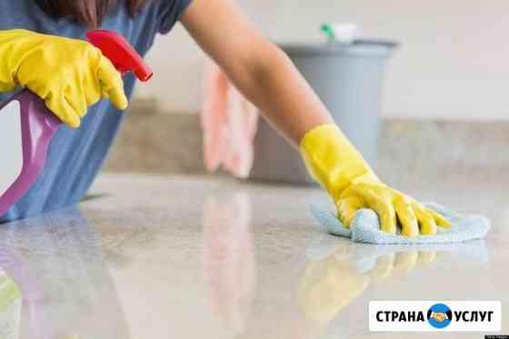 Качественная уборка квартир Ноябрьск