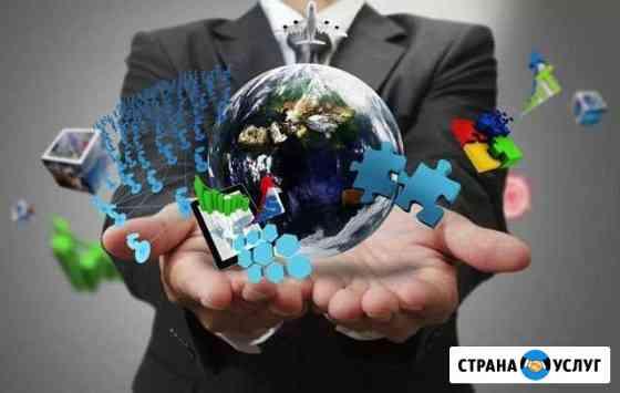 Бизнес планы на заказ Владивосток