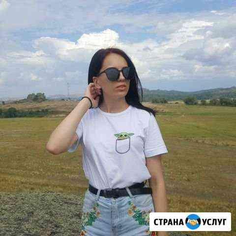 Няня Рубцовск
