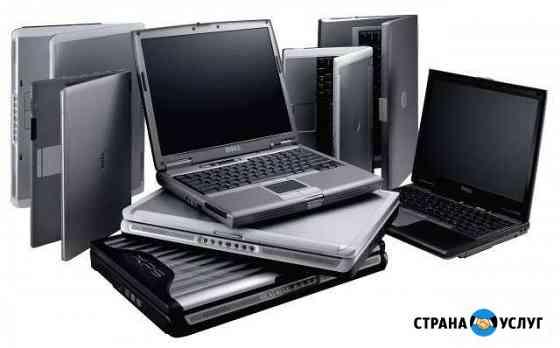 Ремонт Ноутбуков, компьютеров, Ж. К мониторов Чита
