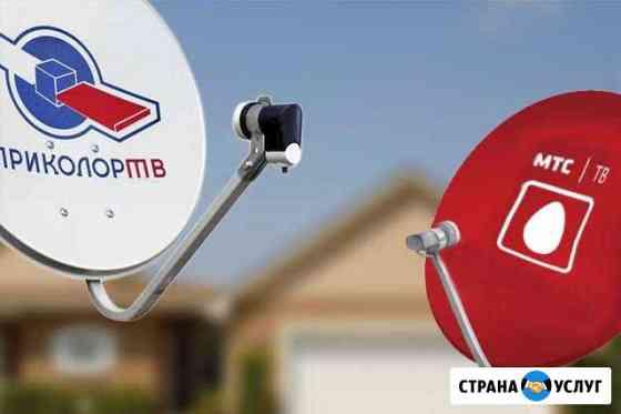 Настройка установка спутниковых антенн Горно-Алтайск