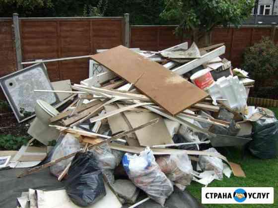Вывоз мусора с погрузкой.Цена Договорная Владикавказ