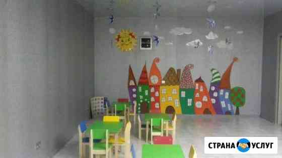Детский сад Пр.Металлургов Красноярск