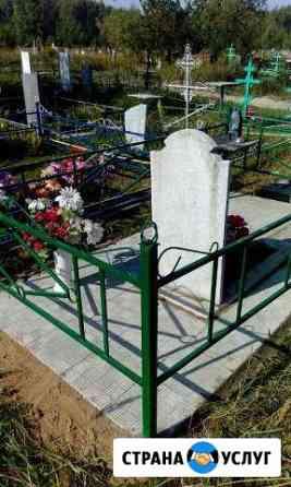 Облогораживание мест захоронения Ковров