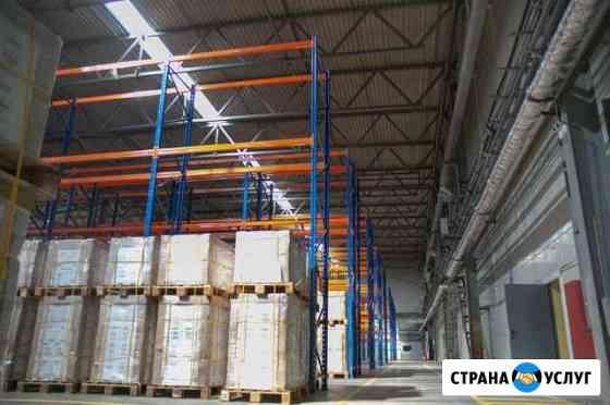 Ответственное хранение грузов Калининград