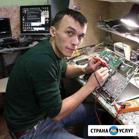 Компьютерный Мастер Томск