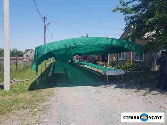 Прокат палаток Владикавказ