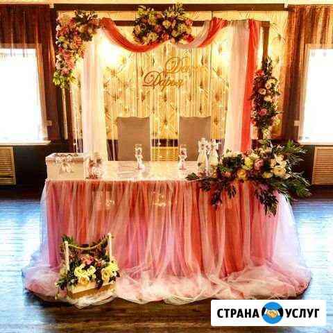 Оформление свадьбы Благовещенск