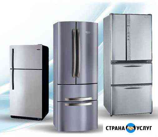 Ремонт холодильников у клиента на дому Черкесск
