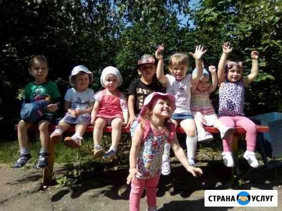 Детский сад (ясли) Смоленск