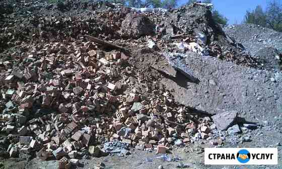 Приму строительный мусор, грунт, глину и тд Томск
