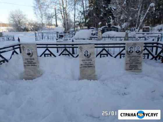 Памятники Александров