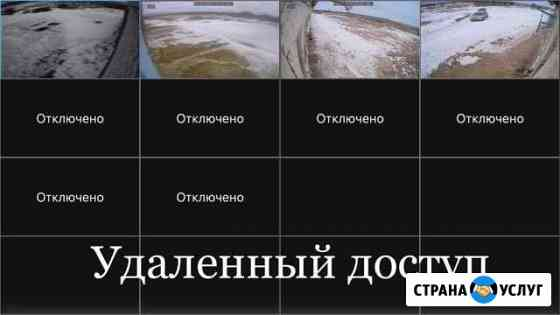 Монтаж, настройка видеонаблюдения и скуд Ульяновск