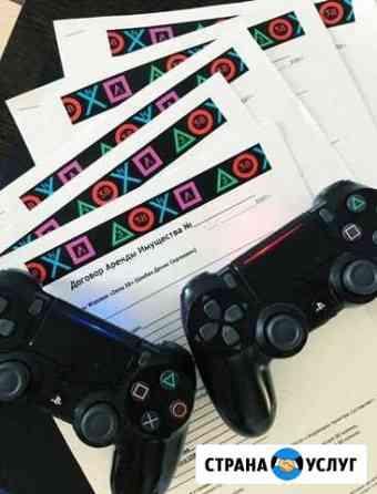 Аренда PlayStation 4 Тайшет, Бирюсинск Тайшет