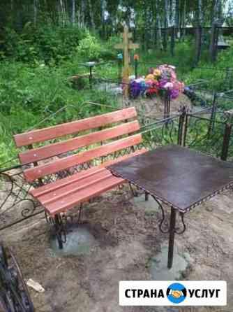 Изготовлю оградки, столики, скамейки теннисный сто Смоленск