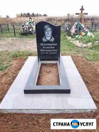 Памятник Калининград