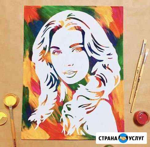 Картина флип флоп Абакан