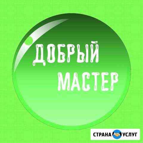 Мастер на час (сборка мебели) Курск