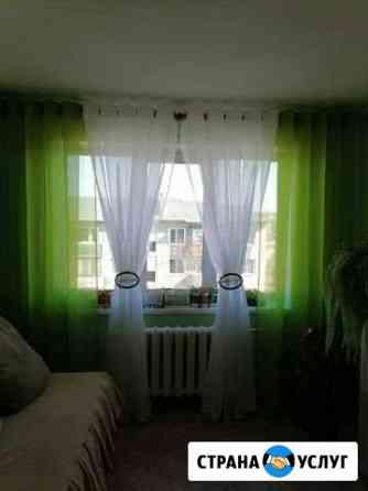 Пошив штор, ремонт одежды Райчихинск