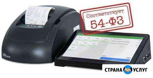 Онлайн Кассы, маркировка, сканеры QR Ахтубинск