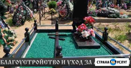 Памятники. Кресты. Ограды Нерехта