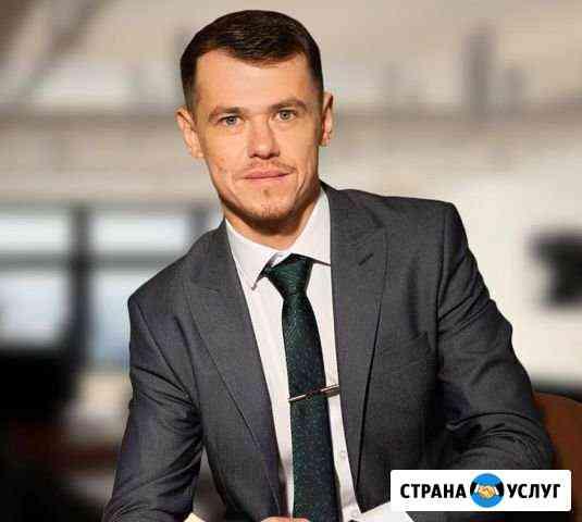 Адвокат Шаймарданов Руслан Рафисович Йошкар-Ола