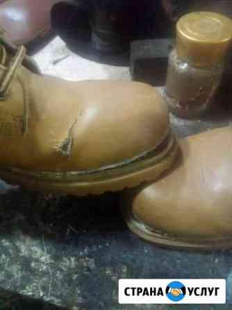 Предлогаю усл ремонт обуви чемоданов сумок ключей Иваново