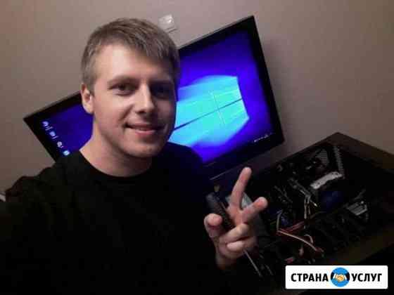 Установка Windows, Компьютерный мастер на дом Архангельск