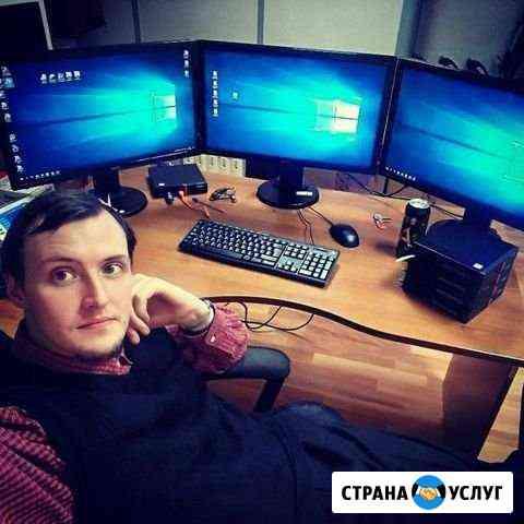 Компьютерный мастер. Ремонт пк Брянск