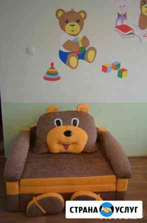 Семейный мини детский сад Топтыжка Шелехов