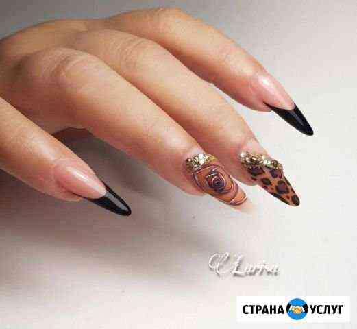 Маникюр,Наращивание ногтей, гель-лак, укрепление Ярославль