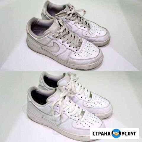 Чистка белой обуви Чита