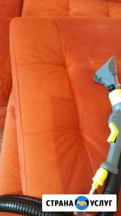 Химчистка мягкой мебели: диванов, кресел, матрасо Курск