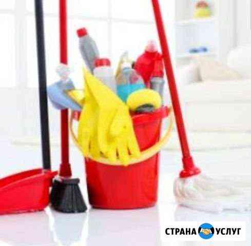 Услуги влажной и генеральной уборки по разумной це Магадан