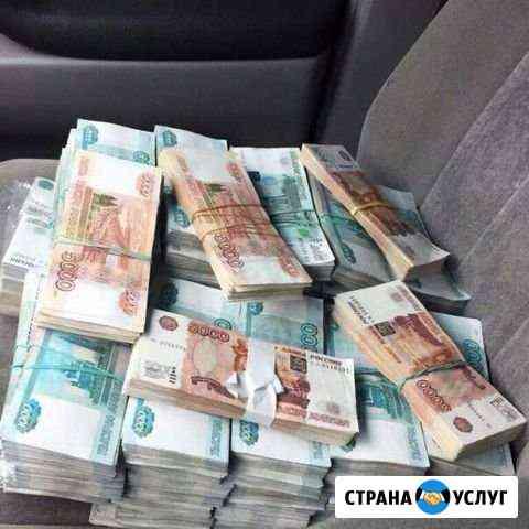 Помогу продать Автомобиль Грозный
