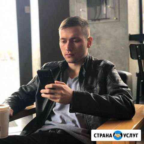 Продвижение в Инстаграм Грозный
