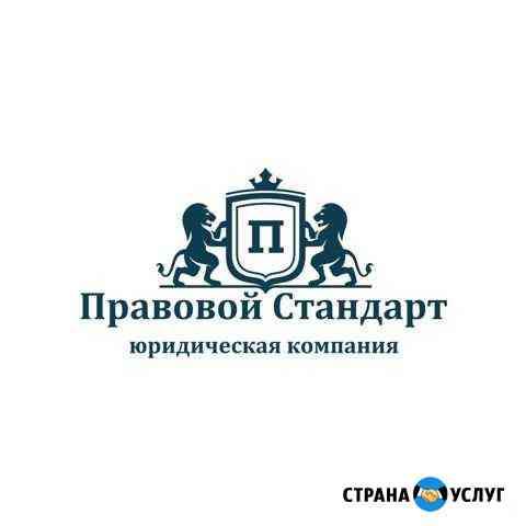 Бесплатная консультация юриста в Пскове Псков