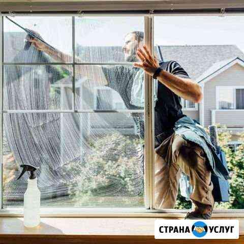 Мойка окон и уборка квартир Кострома