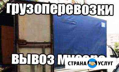Вывоз строй мусора.доставка строй материал Астрахань