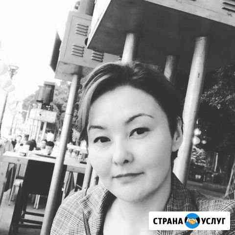 Переводчик китайского языка Улан-Удэ